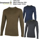 smartwool(スマートウール) M's メリノ250ベースレイヤークルー SW61466