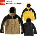 THE NORTH FACE(ノースフェイス) Mountain Light Jacket(マウンテンライトジャケット) NP11834
