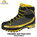 SPORTIVA(スポルティバ) Trango ALP EVO GTX (トランゴアルプエボGTX) 11N Grey/Yellow