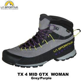SPORTIVA(スポルティバ) TX4 MID GTX WOMEN (トラバースX4 ミッド ゴアテックス ウーマン) 27F Grey/purple
