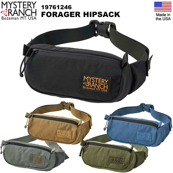 MYSTERY RANCH(ミステリーランチ) FORAGER HIPSACK(フォーリッジャーヒップサック) 19761246