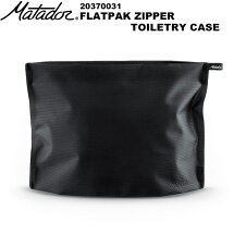 Matador(マタドール)FLATPAKZIPPERTOILETRYCASE(フラットパックジッパートイレトリーケース)20370031