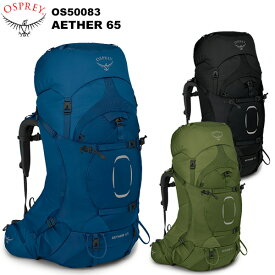 OSPREY(オスプレー) イーサー65 OS50083