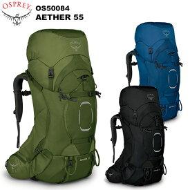 OSPREY(オスプレー) イーサー55 OS50084