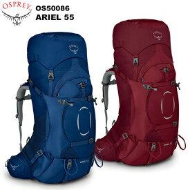 OSPREY(オスプレー) エーリエル55 OS50086