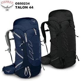 OSPREY(オスプレー) タロン44 OS50234