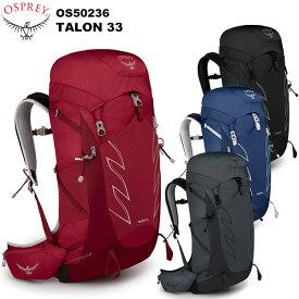OSPREY(オスプレー) タロン33 OS50236