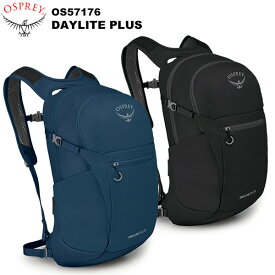 OSPREY(オスプレー) デイライトプラス OS57176