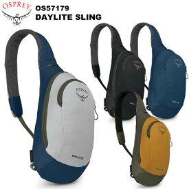 ◎OSPREY(オスプレー) デイライトスリング OS57179