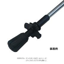 BlackDiamond(ブラックダイヤモンド)ZポールティッププロテクターBD82282