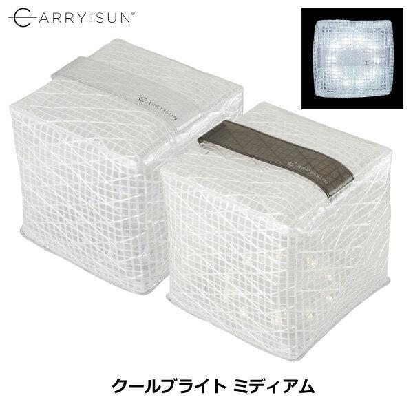Carry The Sun(キャリーザサン) クールブライト ミディアム