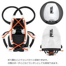 PETZL(ペツル)E104BAアイココア【500ルーメン】