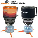JETBOIL(ジェットボイル) JETBOIL MiniMo(ミニモ) 1824381