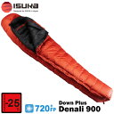 ISUKA(イスカ) Down Plus Denali 900 (ダウンプラスデナリ 900)