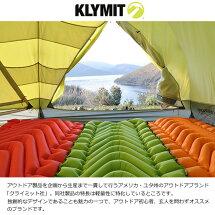 KLYMIT(クライミット)イナーシャオゾン20000