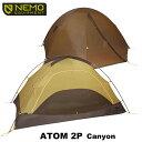 NEMO(ニーモ・イクイップメント) アトム 2P NM-ATM2P-CY