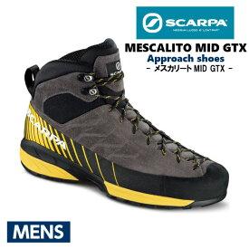 スカルパ メスカリートミッド GTX メンズ チタニウムシトラス トレッキング 登山 アプローチ