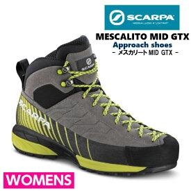 スカルパ メスカリートミッド GTX SC21012001360