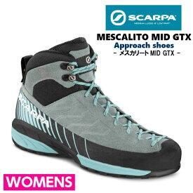 スカルパ メスカリートミッド GTX レディース コニファー/アクア トレッキング 登山 マウンテンブーツ 女性用