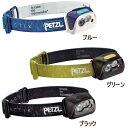 PETZL(ペツル)アクティック【ヘッドライト】【LEDヘッドランプ】【2017年NEWモデル】