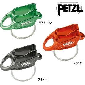 PETZL(ペツル) ルベルソ D017AA