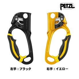 PETZL(ペツル)アッセンション B17A