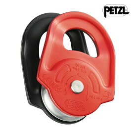PETZL(ペツル) レスキュー P50A