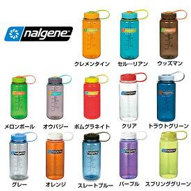 ナルゲン カラーボトル 広口0.5L Tritan