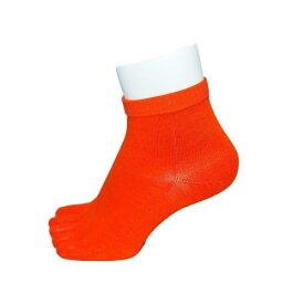 インナーファクト 五本指型ショート(くるぶし丈) ダークオレンジ