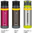 【セール】【送料無料】サーモス ステンレスボトル 500ml 山専ボトル FFX-500【あす楽】