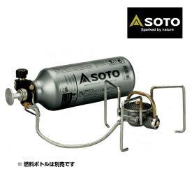 SOTO ソト 新富士バーナー MUKAスト−ブ SOD-371 バーナー ストーブ ガソリンストーブ