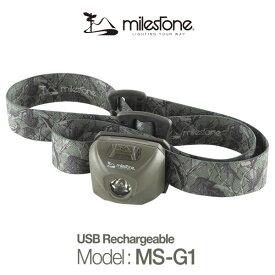 マイルストーン MS-G1 300ルーメン ヘッドライト 登山 キャンプ トレラン ラン USB