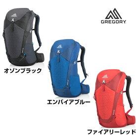 【送料無料】グレゴリー ズール30 ZULU 30 G06019