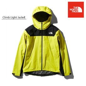 ノースフェイスクライムライトジャケット メンズ LKカラー ジャケット レインウェア 防水 ゴアテックス 登山 男性用