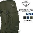 オスプレー ケストレル 38 OS50141
