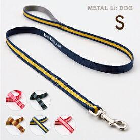 【メール便のみ送料無料】 犬 リード RALLOC ラロック メタルビードッグ カジュアルリード Sサイズ 小型犬用リード [ペット用品 犬用リード 引き紐] (メール便可 ギフト包装可)