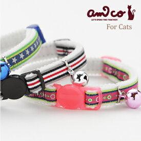【メール便のみ送料無料】 【猫首輪】 RALLOC ラロック アミコ スポーティポップ猫カラー [猫用首輪] (メール便可 ギフト包装可)