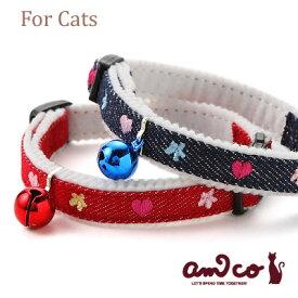 猫 首輪 ラロック アミコ デニムハート猫カラー セーフティバックルで安全 おしゃれ 猫用首輪 (メール便のみ送料無料 メール便可 ギフト包装可)