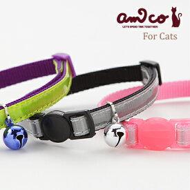 猫 首輪 安全 ラロック アミコ 光に反射する猫カラー 01 セーフティバックルで安全 おしゃれ 猫 首輪 (メール便のみ送料無料 メール便可 ギフト包装可)