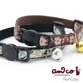 【メール便のみ送料無料】 【猫首輪】 RALLOC ラロック アミコ ピンクフラワー&メテオ猫カラー [猫用首輪] (メール便可 ギフト包装可)