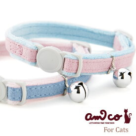 ポイント5倍 26日2時迄 猫 首輪 ラロック アミコ ソフトライト猫カラー セーフティバックルで安全 おしゃれ 猫用首輪 (メール便のみ送料無料 ギフト包装可)