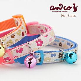 【メール便のみ送料無料】 猫 首輪 RALLOC ラロック アミコ 猫用首輪 リボンフラワー猫カラー 【キャッシュレス 5% 還元】(メール便可 ギフト包装可)