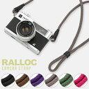 10%OFFクーポン 16日2時迄 カメラストラップ RALLOC ラロック 組紐タイプ カメラ用ネックストラップ 01 おしゃれ かわいい カメラスト…