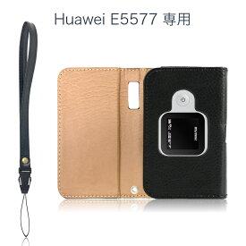 Huawei E5577 モバイルルーター専用ケース保護フィルム付