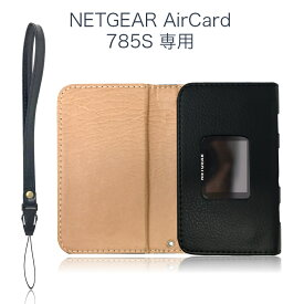 NETGEAR AirCard モバイルルーター専用ケース保護フィルム付(LOE0231-F)