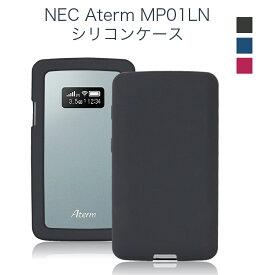 NEC Aterm MP01LN シリコンケース保護フィルム 付