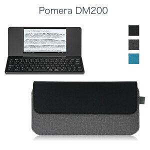 ポメラ DM200 専用 ケース PUレザー保護フィルム付