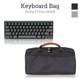 LOE キーボード 専用 バッグ PFU HHKB Professional / Lite2 対応