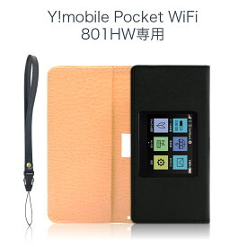 y!mobile(ワイモバイル) Pocket WiFi 801HW モバイルルーター ケース 【高級PUレザー】 保護 フィルム 付
