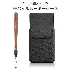 GlocalMe U3 モバイルルーター ケース ストラップ 付